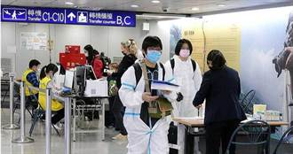 獨〉赴美探親打2劑輝瑞反中標 中年婦機場採檢確診染疫