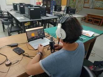高市勞工局引進科技遠距教學 助身障學員習技能