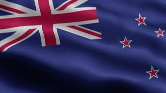 紐西蘭譴責惡意網攻  中國大使館傳召紐官員