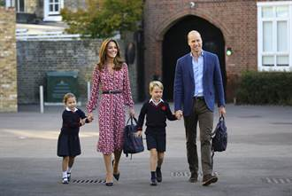 喬治小王子8歲生日 凱特秀愛子萌照藏洋蔥