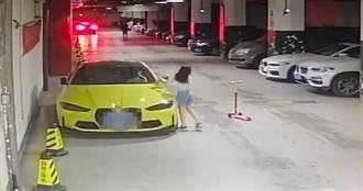 女兒踩爛390萬BMW 家長不認帳還嗆「不要計較」 結局逆轉