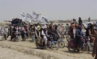 擋不住塔里班攻勢 阿富汗政府軍集中守重要城市