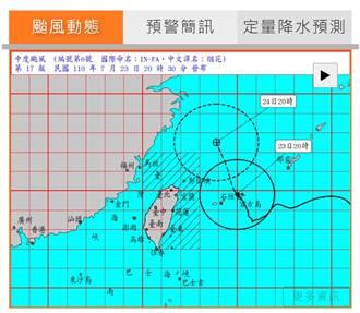 烟花颱風擦邊東北部 新竹五峰發布大規模崩塌紅色警戒