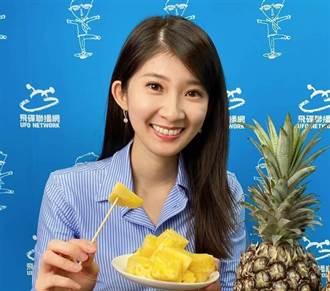 漂亮女模聲援中華隊遭出征 李明璇PO她私人照力挺