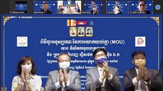 柬埔寨首家 精誠集團 獲金融科技特許經營牌照