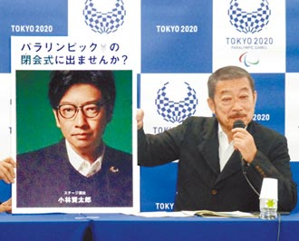 東奧開幕前夕 表演總監小林賢太郎遭解職