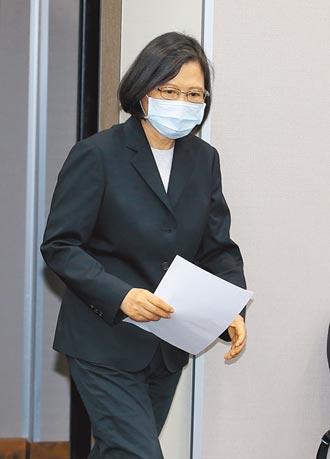 蔡總統3個月道歉6次 遭酸世界第一