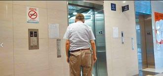 樓梯換電梯 新北社宅釋出34戶以屋換屋