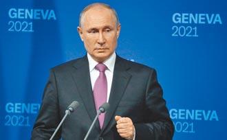 美德出手 遏制俄國能源戰略威脅