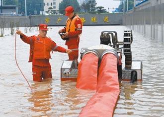 鄭州被淹沒隧道親歷者:隧道口開門水就淹過脖子 九死一生
