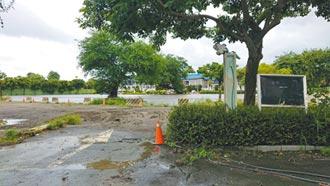 田尾公路花園8月重招標 拚年底完工