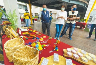 台東打造在地文化美學 百位社區規畫師獲認證