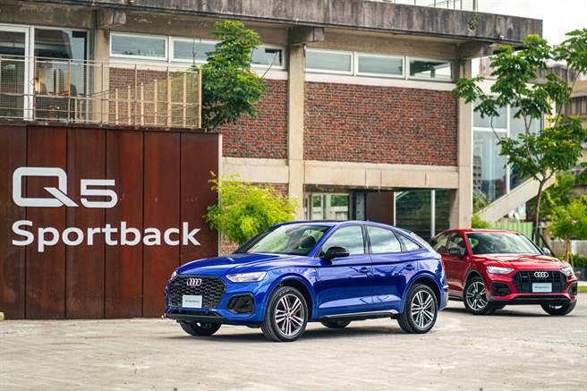 絕藝跑旅Audi Q5 Sportback 283萬元起