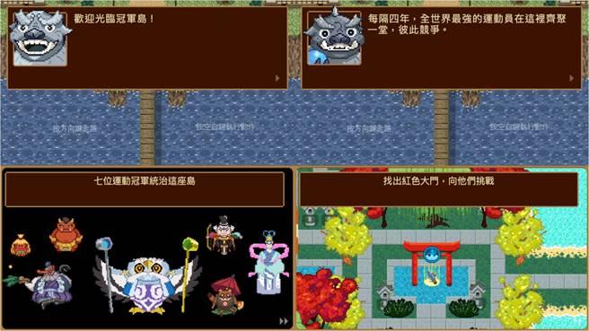Doodle Champion Island Games網頁遊戲中,玩家化身忍者貓Lucky,在冠軍島挑戰七大關主。(摘自Google)