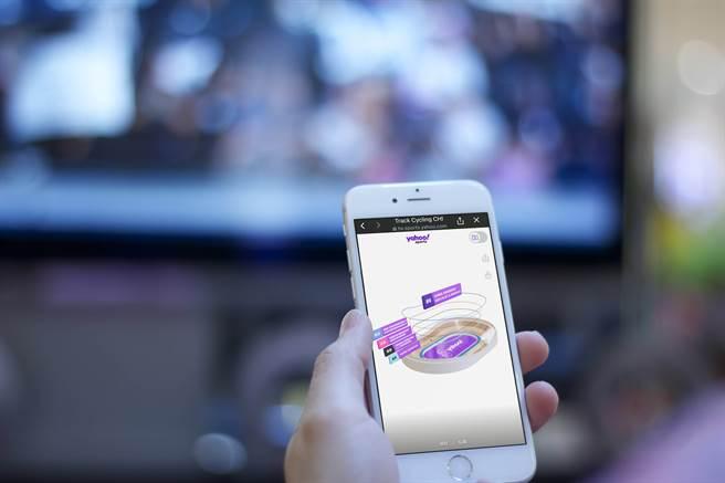 Yahoo奇摩打造AR體驗室 用新科技感受東京奧運