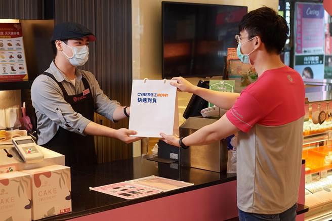 CYBERBIZ NOW!快速到貨服務滿足消費者「隨買即用」的消費需求。(Cyberbiz提供/黃慧雯台北傳真)
