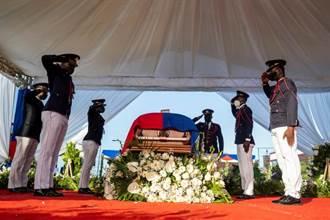 海地總統摩依士喪禮驚傳槍響 美國代表急離席