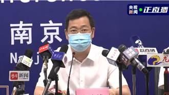 江蘇南京新冠疫情上升 已外溢4省分