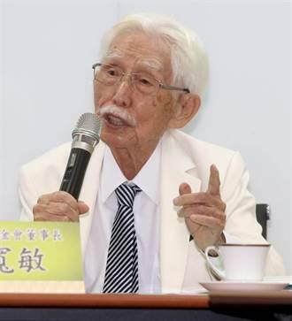 制憲公投遭駁回  辜寬敏提訴訟28日開庭