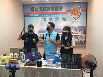 淡水警察直播宣傳防毒 線上宣傳人氣高觸及率達1萬7千人
