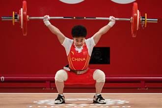 大陸侯志慧舉重破奧運紀錄 奪金一雪5年遺憾展笑容