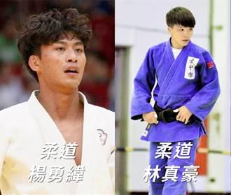 台中市7名優秀好手前進東奧 盧秀燕期許「摘金奪冠、勇奪佳績」
