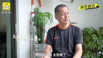 鄭州暴雨 京廣路隧道尋獲4遺體 逃生者憶述靠一根管子救命