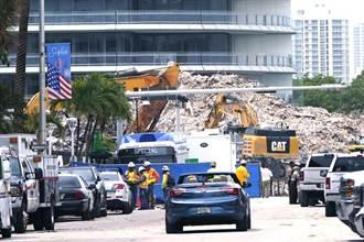佛州大樓坍塌至少釀97死 遺體搜尋行動告終