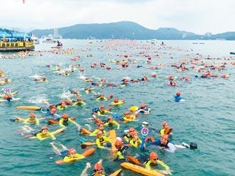 東北角北海岸水域 不開放 日月潭萬人泳渡 確定停辦