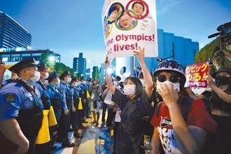 東奧》疫情澆息熱情 東京人冷眼看奧運