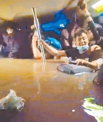 河南洪災募捐 緩和兩岸關係