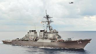 美戰鬥部隊將撤離伊拉克 轉型當顧問
