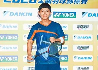 蔡昌憲預測中華隊奪牌破紀錄
