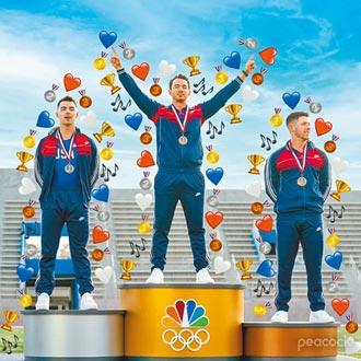強納斯兄弟隔海飆歌獻東京奧運