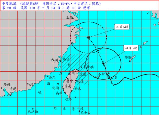 中央氣象局指出,今天受颱風外圍環流影響,台灣西半部及宜花地區有陣雨出現,尤其在苗栗以北及宜蘭山區,出現大雨或豪雨。(翻攝自中央氣象局/林良齊台北傳真)