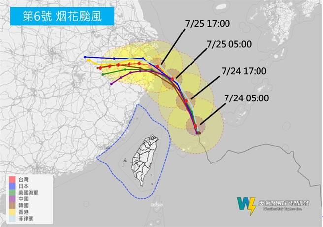 烟花颱風螺旋雨彈炸台灣,專家呼籲北部人減少出門、注意安全。(圖/翻攝自彭啟明臉書)