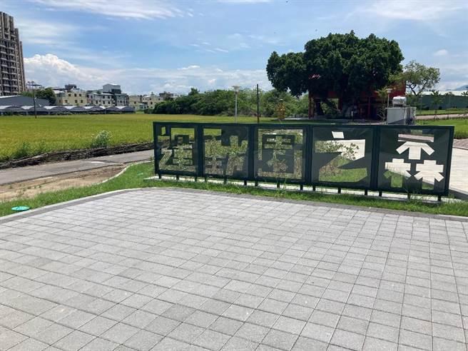 公園設置入口廣場、集會廣場與地景意象,轉型區域休閒好去處。(台中市政府提供)
