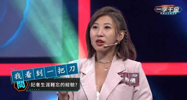 中天新聞社會線記者李香儀分享訪問喜宴蟑螂母女的驚魂記。(公視提供)