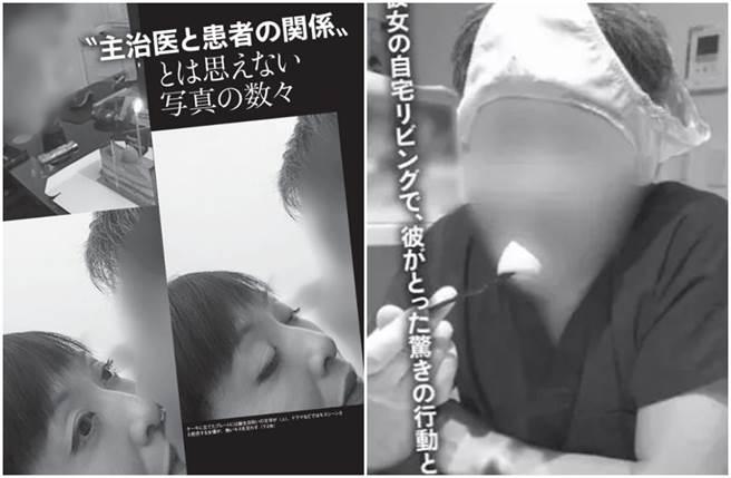 齊藤由貴和小王恥照被媒體曝光。(圖/翻攝自日網)