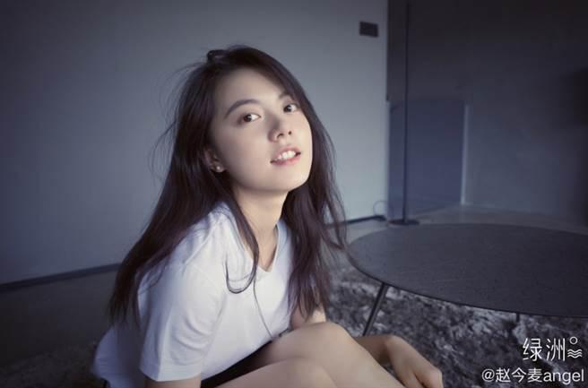 新生代女星趙今麥當年拍節目時才17歲,還是未成年少女。(圖/ 摘自趙今麥微博)