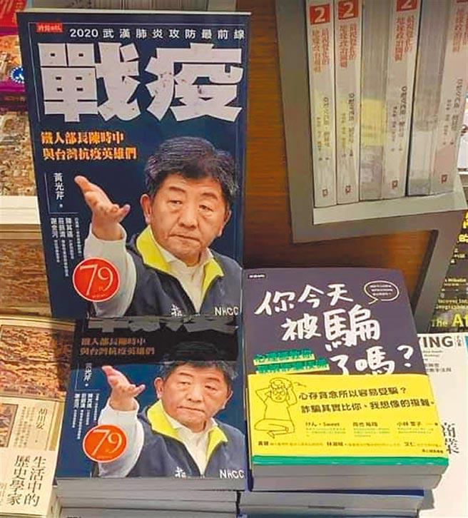 (圖/取自蔡正元臉書)