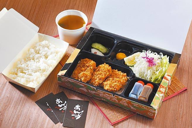 京站的杏子腰內豬排便當,推薦價229元,外帶自取享8折優惠。  (京站提供)