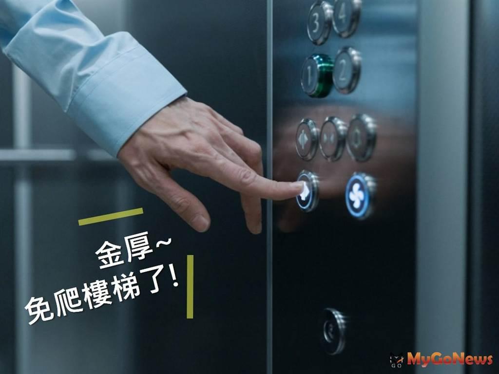 「新北高齡友善換居-樓梯換電梯方案」開放申請(圖/新北市政府)