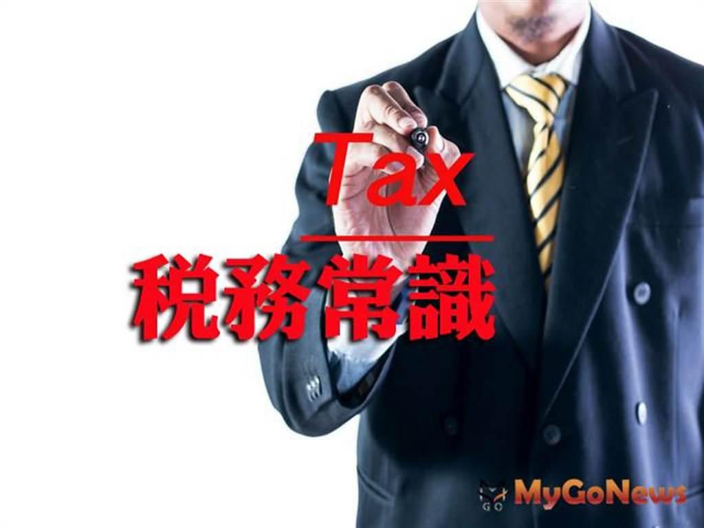 稅務常識!租賃提前解約所支付之違約金,扣繳單位應辦理免扣繳憑單申報