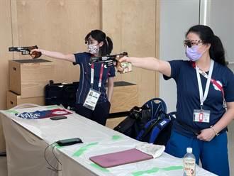 東奧》女子10公尺空氣手槍 吳佳穎與田家榛預賽止步