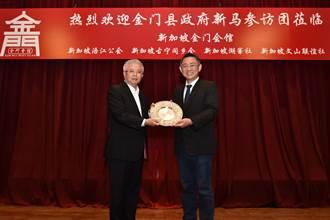 金門僑領黃祖耀以來第2人 蔡其生任新加坡福建會館會長