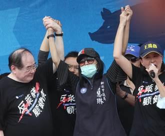 俠女議員唐慧琳罹癌病逝 去年抱病上街反萊豬