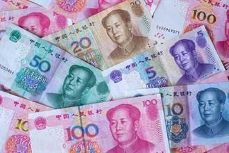 陸報告稱人幣已成第三大國際貨幣 超越日元英鎊