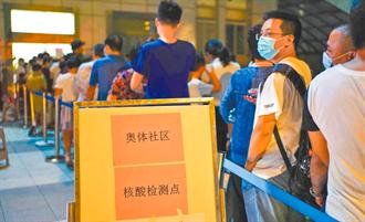 南京第一輪全員核酸檢測發現57例陽性 今開始第二輪