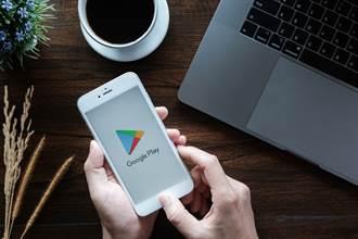 安卓用戶快檢查!11款App藏惡意軟體 會偷個資、盜刷卡